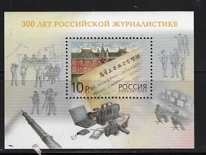 Russia  2003 Mi.#Bl.62 300th anniv. of Russian Journalism souv/sheet Cat.Eu 4.00
