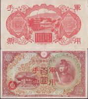 China/Japan Occupation/Invasion Proof 1945 WWII , 100 Yen, Military Note VF
