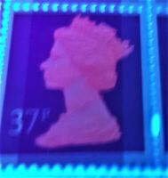 ERROR / VARIATION - 37p  FLUORESCENT HEAD --- AS SCANS