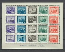 SPAIN 1938, MNH**. ARMY AND NAVY SHEET