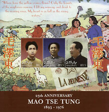 More details for maldives 2001 mnh mao tse tung 25th memorial anniv 3v m/s famous people stamps