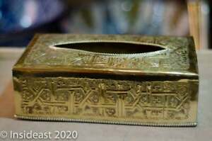 Engraved Rectangle Solid Brass Tissue Box