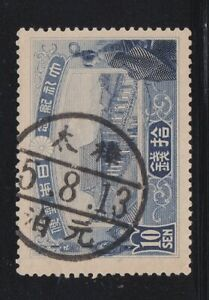 J392 Japan 1915 Used Kyoto Enthronement Hall Sc#151 w/SON cancel