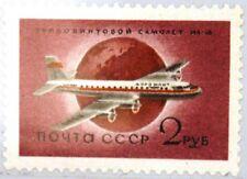 Russia Unión Soviética 1959 2193 a aviones Airplanes iljuschin ii-18 plan mnh