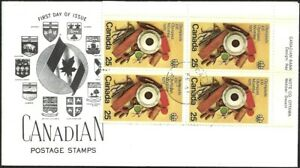 Canada # 685 URpb     OLYMPIC ART  & CULTURE    Used 1976  Pencil Address Erased
