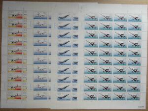 China 1996-9 Chinese Aircraft 4V Full S/S 中国飞机