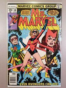 Ms. MARVEL #18  NEWSSTAND!! 1st Full Appearance of Mystique!! Marvel Key