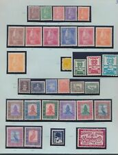 XC14798 Nepal 1957 mixed thematics fine lot used