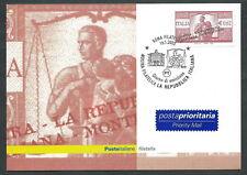 2003 ITALIA CARTOLINA POSTALE FDC MOSTRA CAMERA DEPUTATI ANNULLO ROMA FILATELICO
