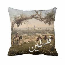 """Palestinian """"View from Al-Lydd"""" Throw Pillow"""