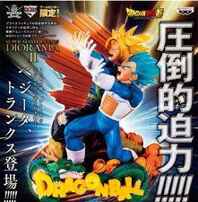 Banpresto DRAGON BALL Z SUPER Master SMS DIORAMA II VEGETA+TRUNKS THE BRUSH