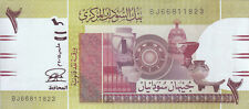 SUDAN 2 POUNDS 2015 P-71 MWE-RD3 REPLACEMENT UNC */*