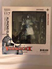 Kaiyodo Revoltech Yamaguchi No.117 Fullmetal Alchemist Alphonse Elric Figure