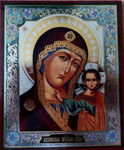 Icon FINE  PRINT ON BOARD  CHRISTIAN ORTHODOX 11 X 13 CM CHURCH