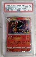 Pokémon PSA 10 Japanese Charizard Mewtwo Strikes Back Evolution 366/SM-P Promo