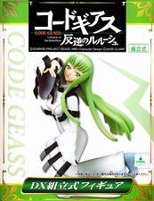 C.C. DX Figure anime Code Geass Banpresto official