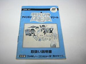 American Dream Famicom replacement manual Japan NES US Seller
