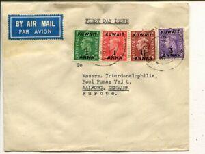 Kuwait FDC 3.4.1948, sent to Denmark