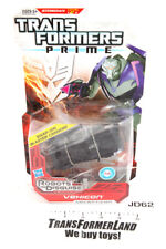 Vehicon RiD Sealed MISB MOSC Deluxe Prime Transformers