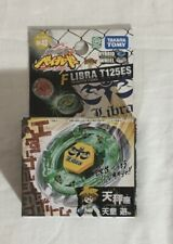 Takara TOMY 2009 Beyblade Metal Fight Fusion BB-48 Flame Libra T125ES booster