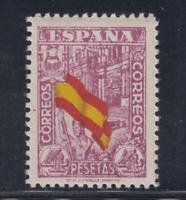ESPAÑA (1936) NUEVO CON FIJASELLOS MLH - EDIFIL 812 (4 pts) DEFENSA - LOTE 1