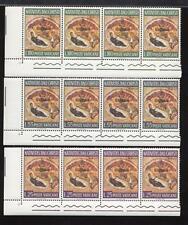 VATICANO - 1967 - Natale - 5 serie