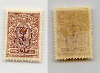 Armenia 🇦🇲 1919 SC 7a mint. rtb4026