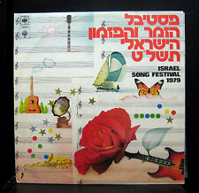Various Israel Song Festival 1979 LP Mint- Stereo CBS 83258 Original