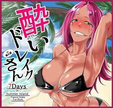 Fate/Grand Order doujinshi fanbook comic (Japanese, B5-28pgs, C97)