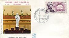 FRANCE FDC - 790 1699 1 ACADEMIE DE MEDECINE - 13 11 1971 - LUXE