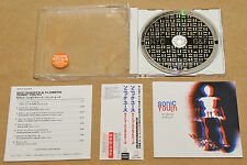 SONIC YOUTH - NYC GHOSTS & FLOWERS, ORG 2000 JAPAN PROMO CD + OBI, FREE SHIPPING