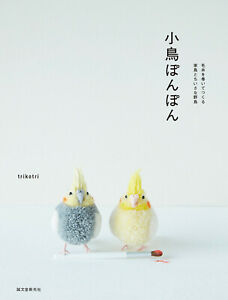 Cute Bird Pom Poms by Trikotri - Japanese Craft Book