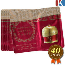 MISSHA Chogongjin Eye Cream 40pcs Deep Anti-Aging Cream Anti-Winkle NEW AA7
