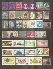 Africa - Stamps From Egypt.