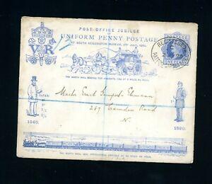 1890  Penny Post Jubilee Registered Cover from Hatten Garden  4d Postage  (O439)