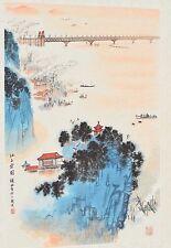 CHINESE QIAN SONGYAN LANDSCAPE NANJING JIANGSU WOODBLOCK PAINTING SCROLL 钱松燕