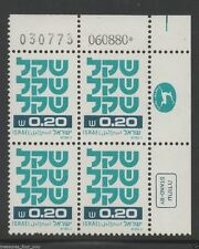 ISRAEL Shekel 0.20 Plate Block Stamp Definitive 06.08.80*  Missing Yod Error