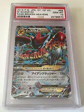 Pokemon 1st Edition Rage Broken Heavens Mega Scizor EX 058/080 PSA 10