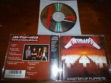 Metallica / Master Of Puppets JAPAN 32DP-448 1ST PRESS!!!!!!! B2