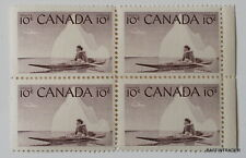 Canada 10 cent stamps 1955  Block MNH  # 351 Inuk and Kayak Eskimo Hunter