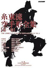 KARATE DO SHITO-RYU KATA Book Vol.1 2010 Japan good