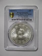CHINA 1927 $1 MEMENTO SUN YAT-SEN PCGS UNC-D CHOP MARK WORLD COIN COLLECTION LOT
