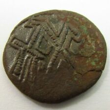 Byzantine Andronicus Ii & Michael Ix Bronze Assarion circa 1261-1328 Ad (167)