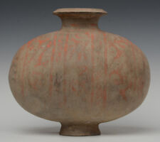 Han Dynasty, Antique Chinese Painted Pottery Cocoon Jar
