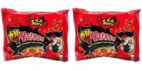 2 Packs 2X Spicy Hot Chicken Korean Ramen Nuclear Fire Noodle Challenge Samyang
