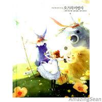 The Wizard of Oz Illustration Hard Covered Korean Book Korea Beautiful Book