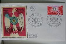 ENVELOPPE PREMIER JOUR SOIE 1974 GENERATEUR PHENIX