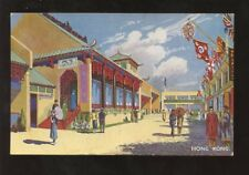 HONG KONG 1924 WEMBLEY EXHIBITION...ARTIST DRAWN PPC