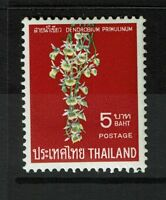 Thailand SC# 484, Mint Hinged, Hinge Remnant - S439
