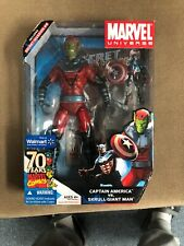 """Marvel Universe Skrull Giant Man Walmart Exclusive 12"""" with Captain America NEW"""